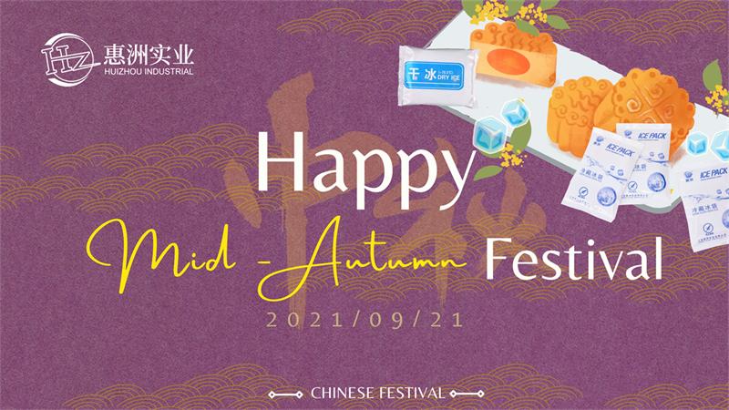 1.Mid-Autumn